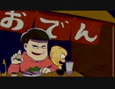 【手描き】/銀/魂/°・OPパロ【おそ松さん】 thumbnail