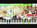 東方ピアノ 『ヒトリシズカ』@大雑把に採譜してみた【幽閉サテライト】
