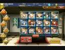 【千年戦争アイギス】千一鬼夜行 神級 1001討伐(アーニャ+白以下) thumbnail