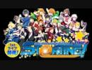 第86位:【作業用BGM】アイドルマスターSideM 1stライブセットリスト順【全14曲】 thumbnail