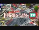 【Peeping Life TVシーズン1 -- OP】BRADIOが本気出して実写でやってみた