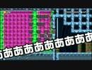 【ガルナ/オワタP】改造マリオをつくろう!【stage:25】 thumbnail