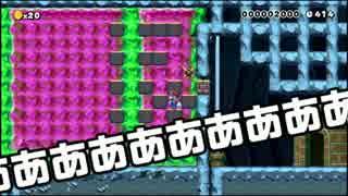 【ガルナ/オワタP】改造マリオをつくろう!【stage:25】