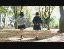 【若年寄】 ラブポーション 踊ってみた 【まりぽちゃ3周年】 thumbnail