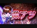 CR牙狼 金色になれXX Vol.53