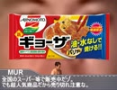 料理上手大先輩(再) thumbnail