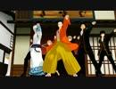 【MMD銀魂】将軍家は代々あっちのほうは足軽ダンス thumbnail