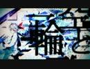【鏡音リン】空と一輪歌【オリジナル曲】