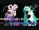 【ニコカラ】愛Dee【OH!YEAH!!!様 MMD PV-Ver】_ON Vocal thumbnail