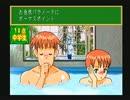 【西美濃クイズゲーム研究会】◆子育てクイズマイエンジェル◆実況part5 thumbnail