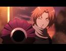 銀魂゜ 第301話「忍の里(しのびのくに)」