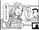 東京フローチャート 幕末編