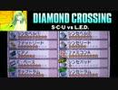 【バンブラP】DIAMOND CROSSING 耳コピ【IIDX 23 copula】
