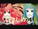 【オリジナル】メランコリー乙女♡【黒澤まどかver.】 thumbnail