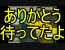 【HoI2】知り合いたちと本気で宇宙人と戦ってみたpart6【マルチ】 thumbnail