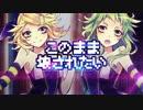 LUVORATORRRRRY! 歌ってみた✓ゆるた feat.さとうさん