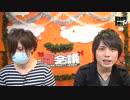 パズドラ インターナショナル チャンピオンシップ 世界No.1への道#2【闘TV(木)①】前半