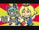 [ゆっくり実況] Fallout4 その56 thumbnail