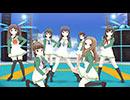 【ミラクルガールズフェスティバル】Wake Up Girls!「7 Girls War」3・2・1・GO!【みがる】