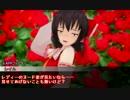 鬼畜魔理沙のクトゥルフ神話探索紀行 Episode:30 thumbnail