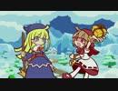 【ぷよクエ】フルボイス漫才デモ「やまない吹雪とそのワケ」