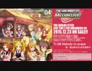 THE IDOLM@STER LIVE THE@TER DREAMERS 04「深層マーメイド」「Melody in scape」試聴動画