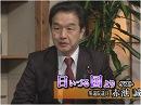 【日いづる国より】赤池誠章、朝鮮総連問題から見える日本の欠陥[桜H27/12/11]