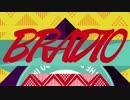 [BRADIO] Take Me Higher  [OFFICIAL LYRIC VIDEO] thumbnail
