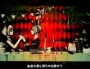 レッド・パージ!!! 、歌ってみた。。。フジクラ【女子】