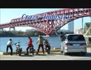 【VTR250】島根県民がリベンジしてみた【C-I Touring Vol,3】