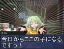 堀川雷鼓の付喪卓 Session 5-3 【東方卓遊戯・SW2.0】
