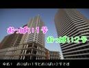 MODを使って1日でビルを建てろ!【Minecraft】