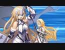 【Fate/Grand Order】 ジャンヌ・ダルク 【宝具】