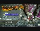 ジョジョの奇妙な冒険 アイズオブヘブン キャラ動画25 ペットショップ