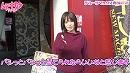 [ムテキTV]星美りかのガチンコチャレンジ第11話 ~デルーサマックス西成本店~