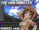 The iDOLM@STER Weekly Ranking of December 2nd week