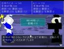 決 闘 ロ ボ 蔵.exaboy9
