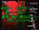 【実況】東方を3ミリも知らない僕が弾幕STGに挑戦【永夜抄】 4