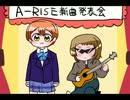 「アウトなアウトドア」中音ナタ feat. PIROPARU