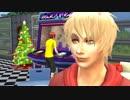 【Sims4】0円眼鏡男子たちがお金持ちをめざす。§36【ゆっくり実況】