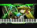 【東方ピアノ】幼霊夢:ED曲『笑顔のままで』@採譜してみた