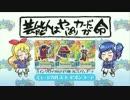 アイカツ格言【51話~101話】