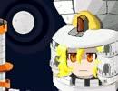 【VIPRPG】 しーちゃんはやればできるこ~ただやらないだけ~ 後半 thumbnail