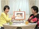 【なつ・まゆ】子育ての大先輩・松浦芳子さんに聞く!◇なっちゃんち まゆちゃんち #45[桜H27/12/14]