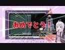 【Super Meat Boy】600万回死んだゆかり【ゆっくり+結月ゆかり実況】