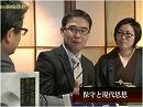 【美の世界・国のかたち #3】浜崎洋介、保守と現代思想[桜H27/12/13]