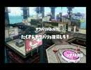◆Splatoon 3人チームで団体戦!実況プレイ◆激闘FILE:001 みうら視点