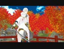 【MMD刀剣乱舞】鶴丸剣舞「和楽・戰刃之習」