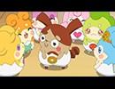 かみさまみならい ヒミツのここたま 第11話「駄菓子屋さんでババンバン!」