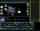 スーパーロボット大戦α~発売から15年も経った!?~ part45